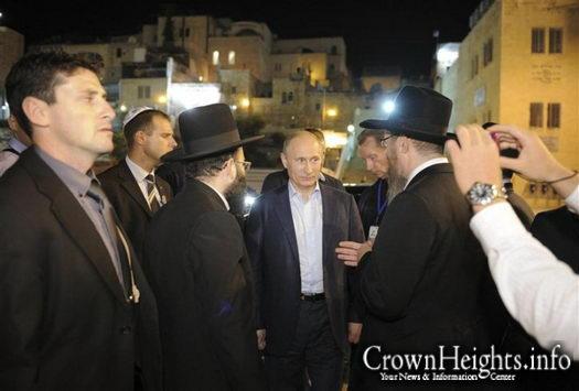 Vladimir Putin con los judíos.